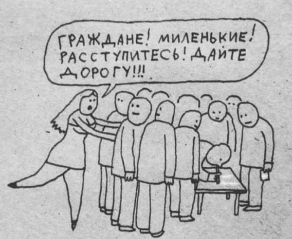 Как изменился наркорынок Украины в период пандемии COVID-19