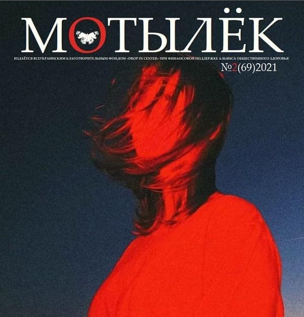 motilek_69
